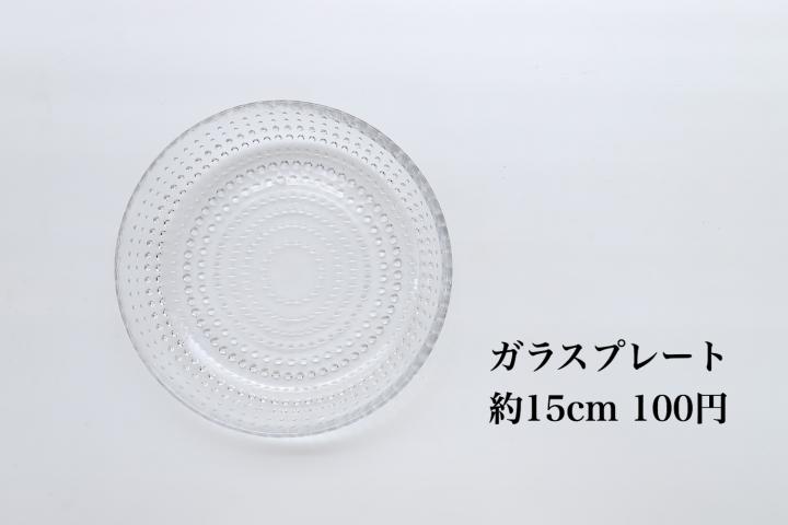 ダイソー カステヘルミ風 食器3