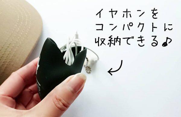 キャンドゥ新商品12