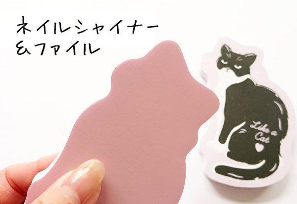 【キャンドゥ新商品】メイクアイテム3