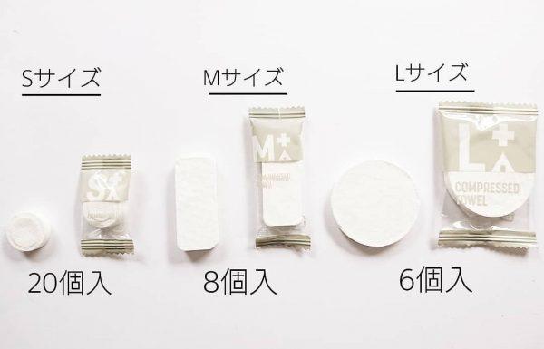 【100均雑貨】隠れた便利品2