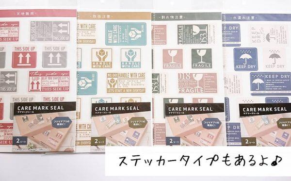 【キャンドゥ新商品】暮らしの便利品2