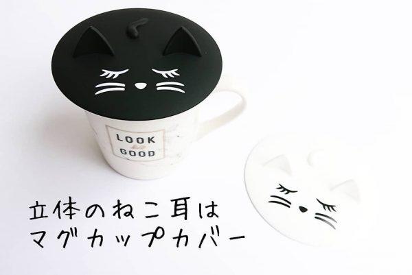 【キャンドゥ新商品】キッチングッズ5