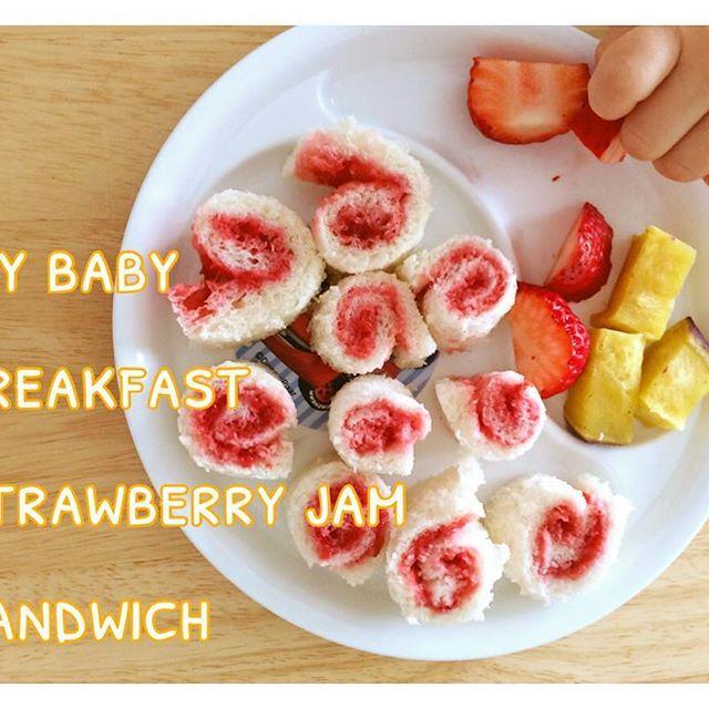 ストロベーリージャムの簡単サンドイッチ