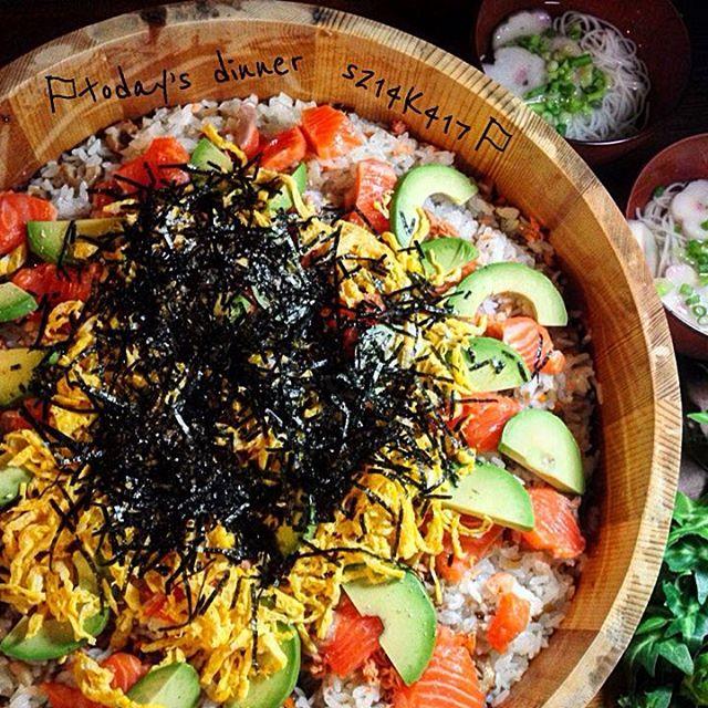 人気レシピ。サーモンとアボカドのちらし寿司