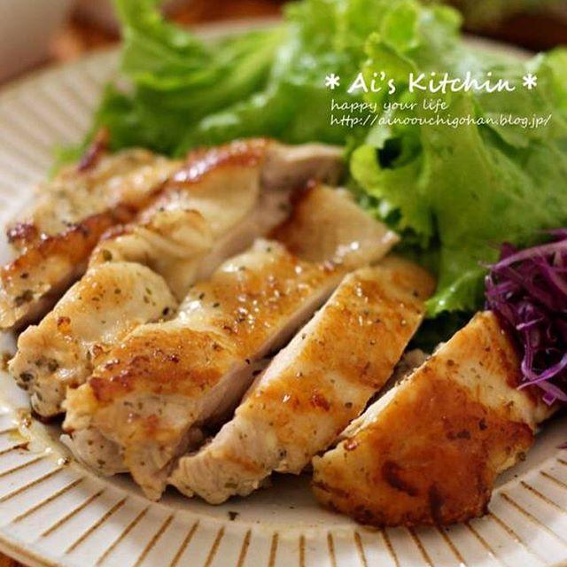 焼くだけ簡単な鶏もも肉レシピ☆おもてなし3