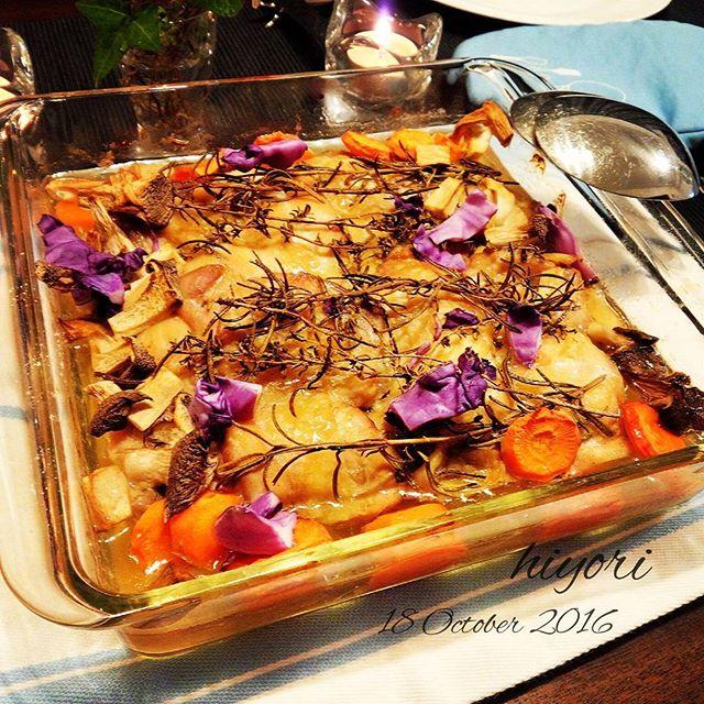 オーブンで鶏肉の美味しいレシピ☆おもてなし4