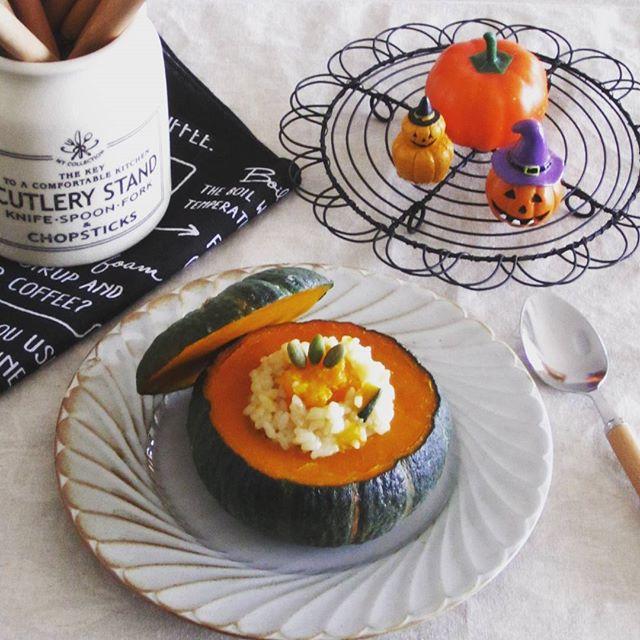 可愛いメニューに。かぼちゃリゾット