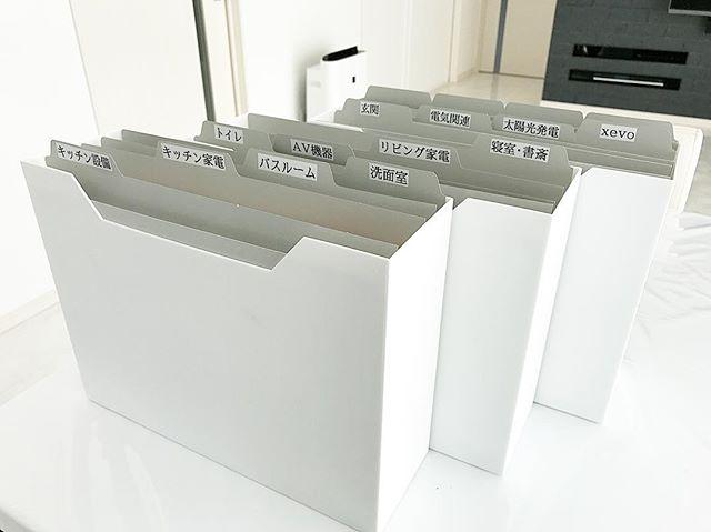 ニトリのファイルボックス収納【ペーパー類】3