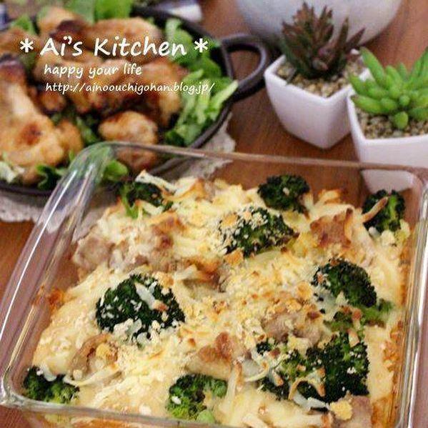 オーブンで鶏肉の美味しいレシピ☆お弁当