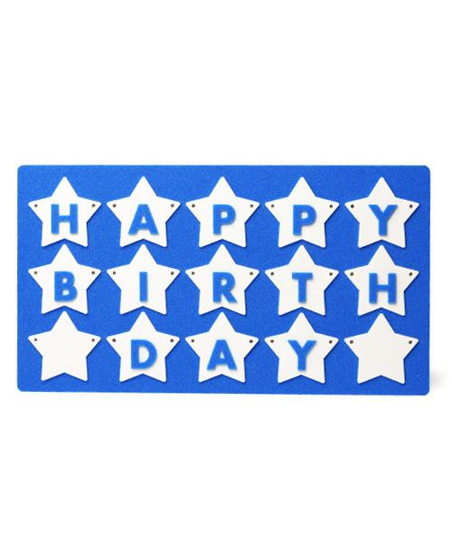 [Global Forme Concrete] CODDLEKIDS 星ガーランド[HB]【壁掛け飾り パーティー お誕生日祝い】