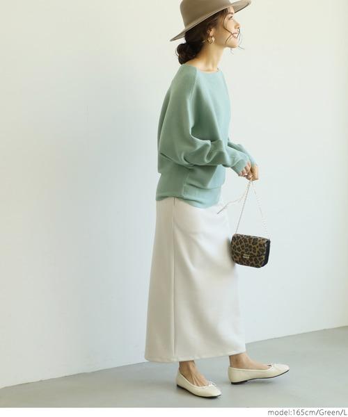 【スカートスタイル】2