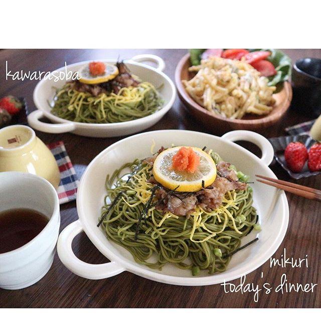 あっさり味の夕食レシピ16