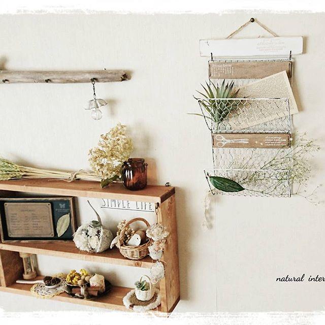 100均のワイヤーで作る壁掛けの飾り棚