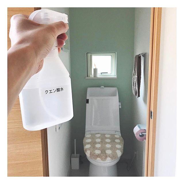 クエン酸スプレーで簡単トイレ掃除