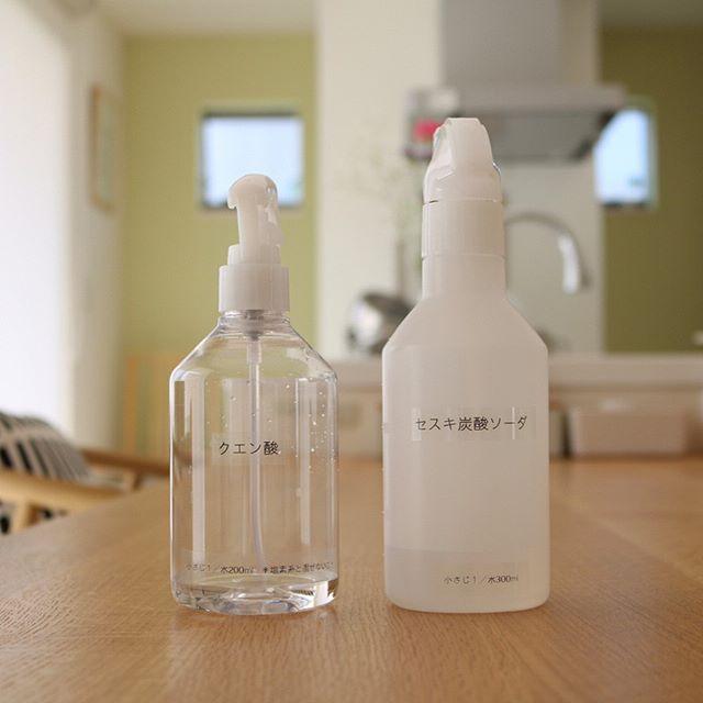 クエン酸と重曹は両方常備しておくと便利