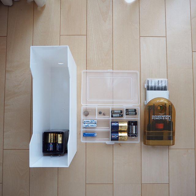 ニトリのファイルボックス収納【小物や雑貨】