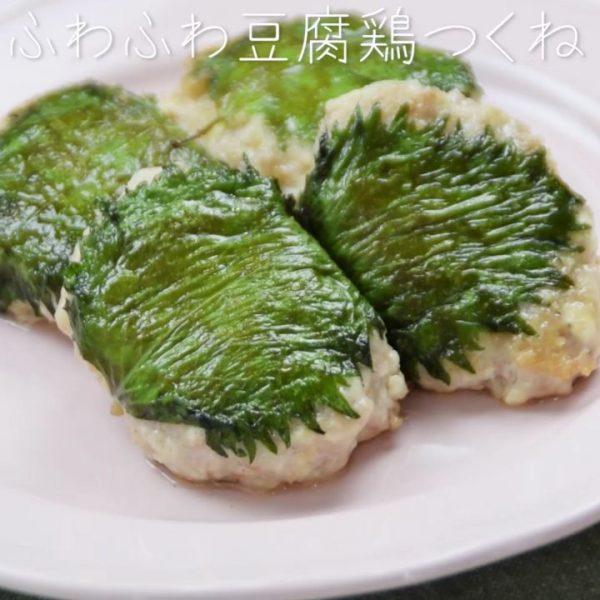 簡単レシピ。ふわふわ豆腐鶏つくね
