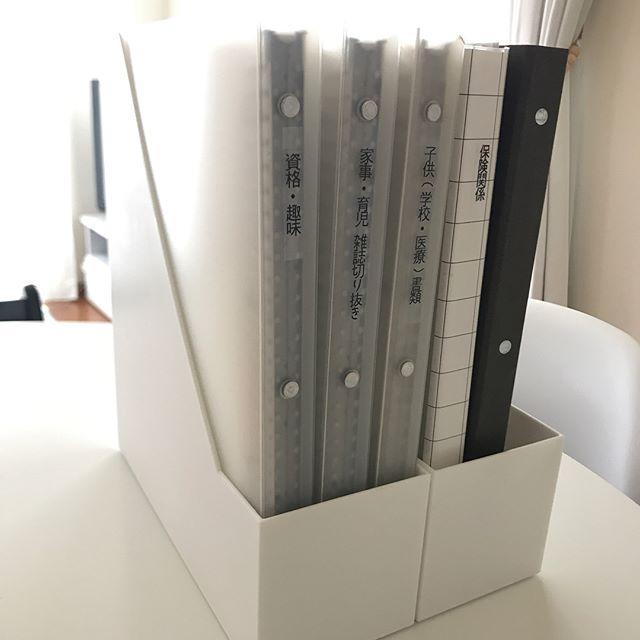 ニトリのファイルボックス収納【ペーパー類】2
