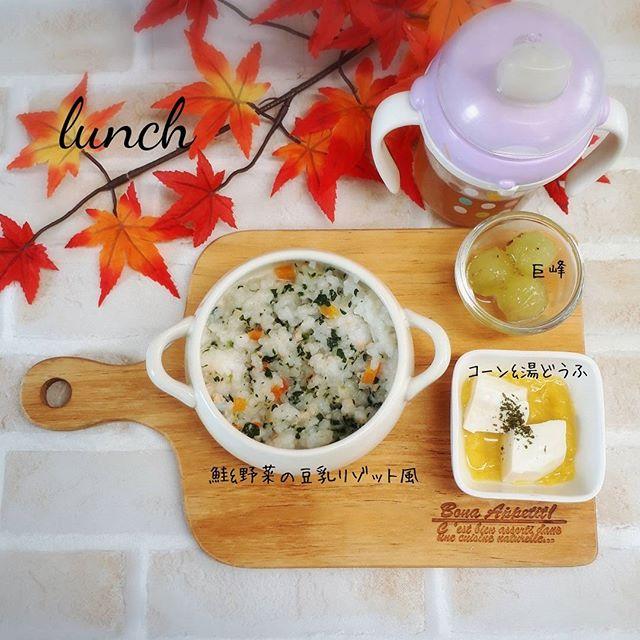 豪華な食卓に。鮭と野菜の豆乳リゾット