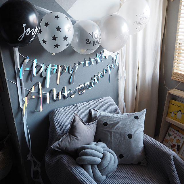 誕生日のおしゃれな飾り付け7