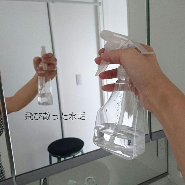 鏡の水垢をクエン酸でお掃除