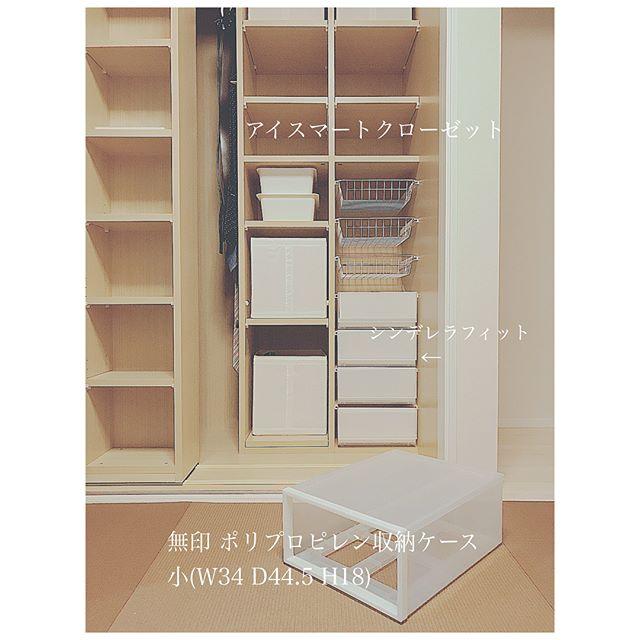 木製オープン棚と組み合わせるアイデア