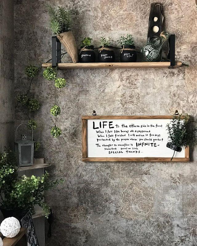 リビングの壁の飾り付けアイデア《グリーン》2