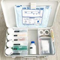 いざというときに安心。便利な救急セットを作る整理グッズ