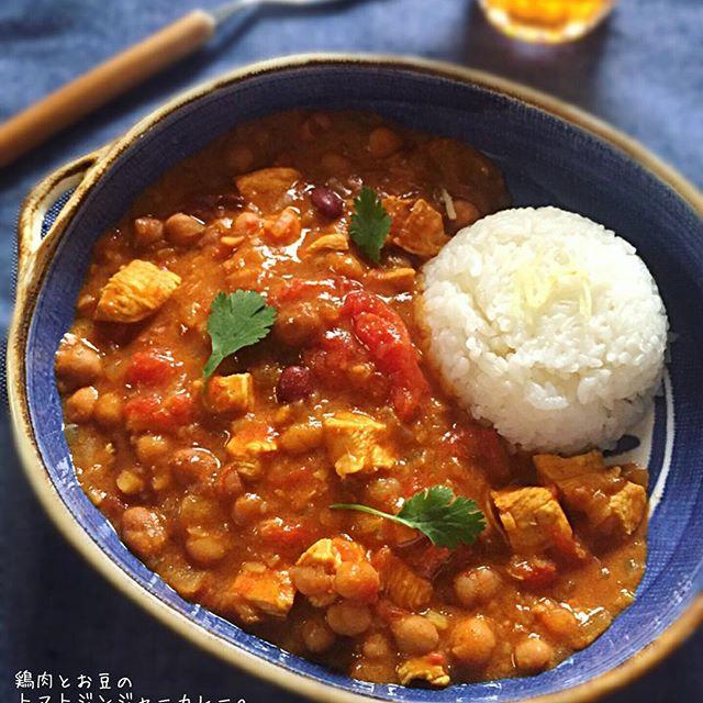 美味しい。鶏肉と豆のトマトジンジャーカレー