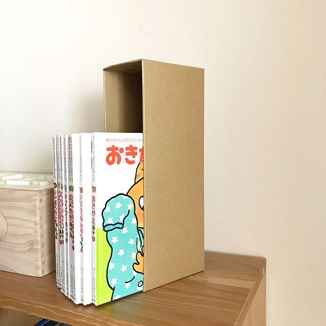ファイルボックスの収納3