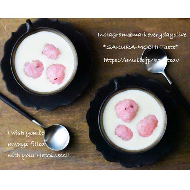 甘酒と小豆甘納豆de桜餅風お汁粉