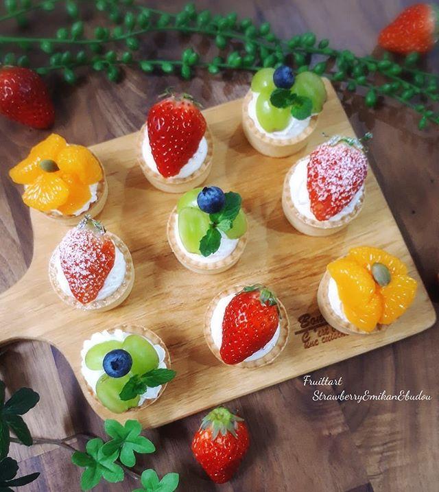 可愛いお菓子の作り方!フルーツタルト