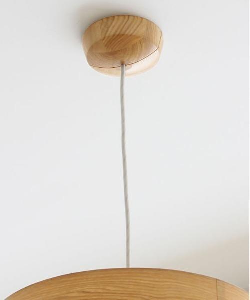 [BRID] ブリッド 木製 シーリングカバー 照明 / BRID WOOD CEILING COVER