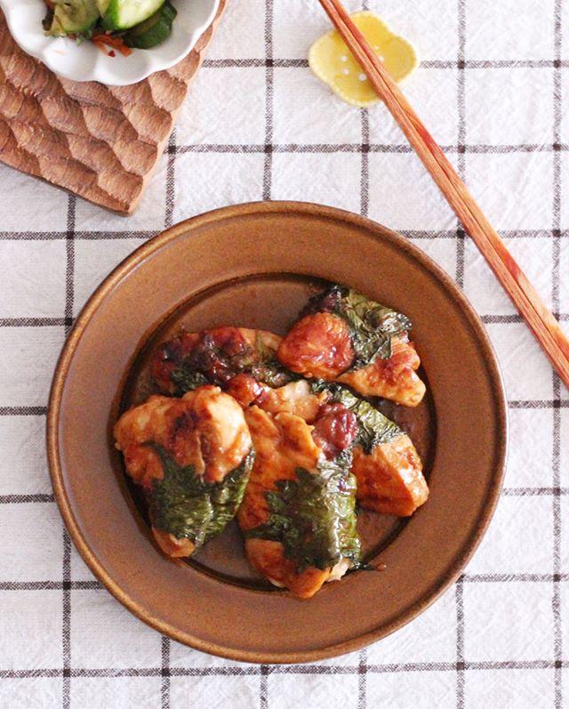 鶏胸肉の梅肉包み焼き