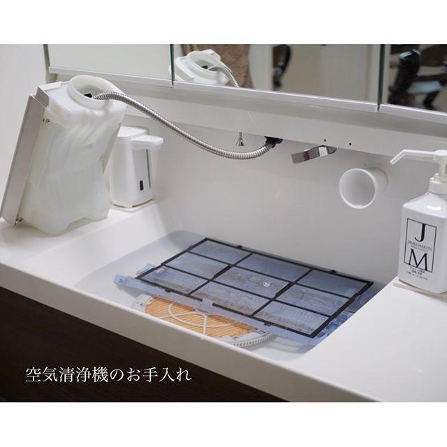 空気清浄機のフィルターをつけおき洗い