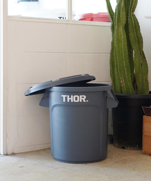 ロック式のフタで安心おすすめ分別ゴミ箱