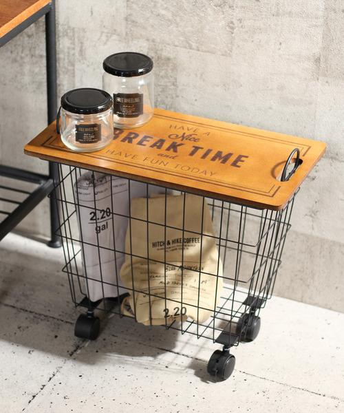 小さなテーブルとしても活躍するカートバスケット
