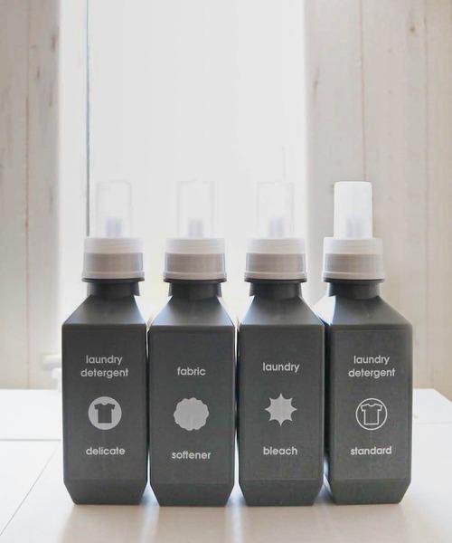 [sarasa design store] b2c ランドリーボトル M|700ml