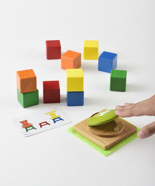 楽しく知恵を育てる色合わせ積み木ゲーム