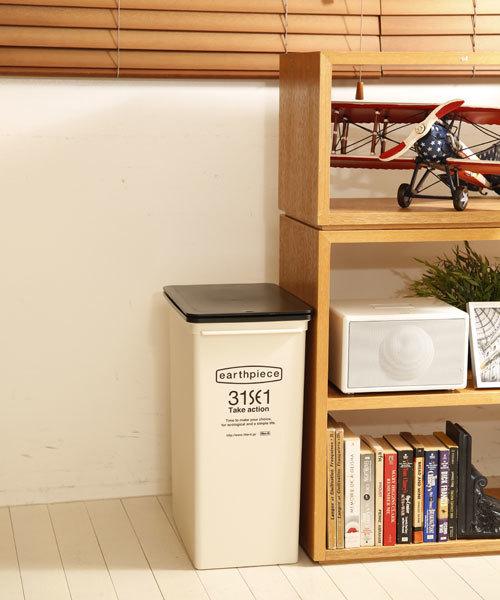 フタの開閉が簡単なおすすめ分別ゴミ箱