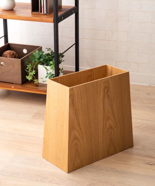 [EMOOR] [木製]ゴミ箱(台形)