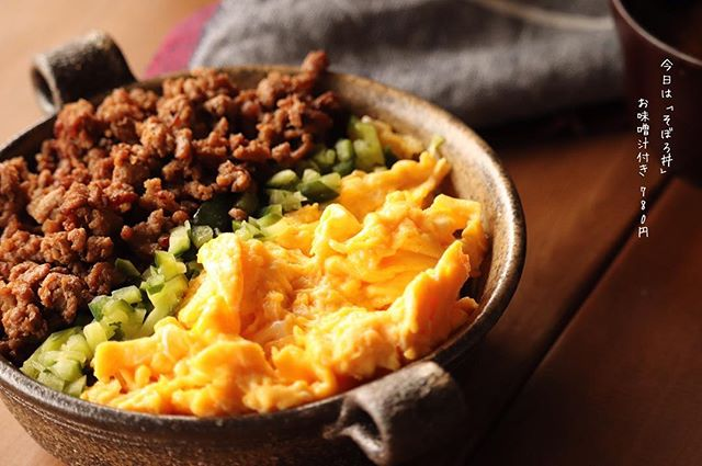 おすすめの卵料理。人気のそぼろ丼