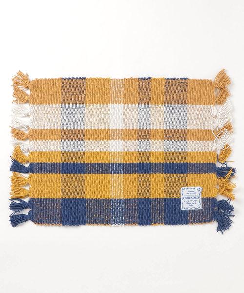 チェック織りプレイスマット