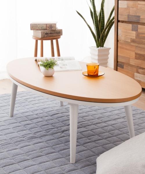 [EMOOR] こたつテーブル オーバル 【クラーラ Klaara】