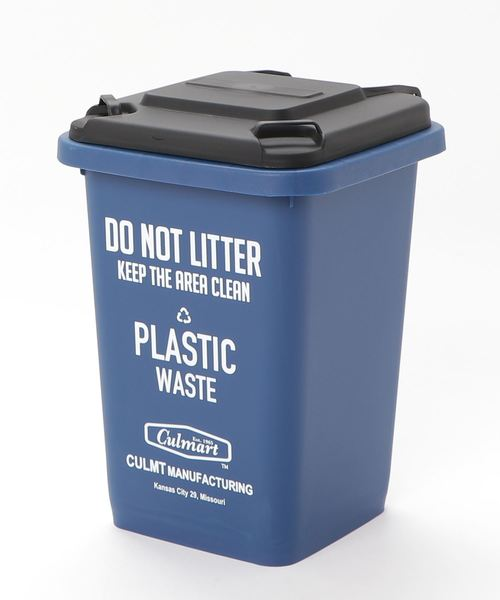 海外の街に変身できるおすすめ分別ゴミ箱