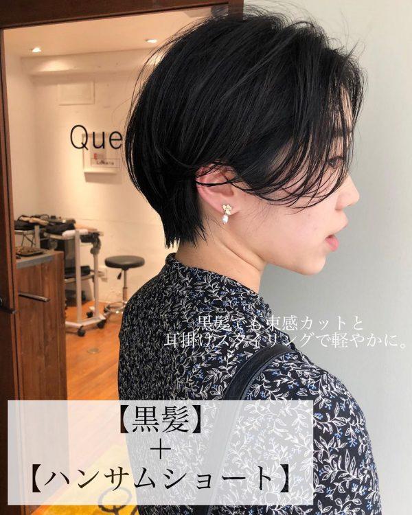 柔らかさある40代向けハンサムショートヘア