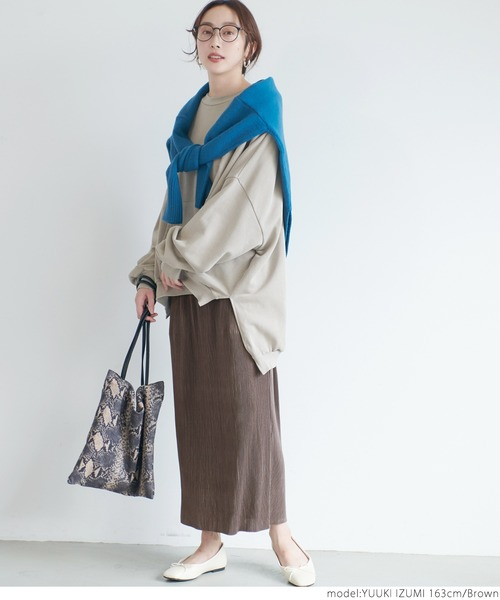 [coca] 艶感リブスカート