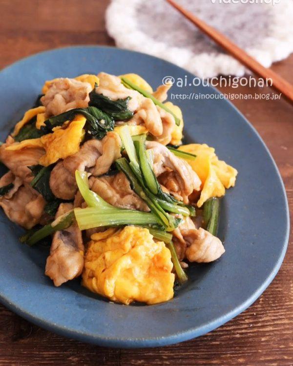 人気のレシピ。豚肉と小松菜の炒め物
