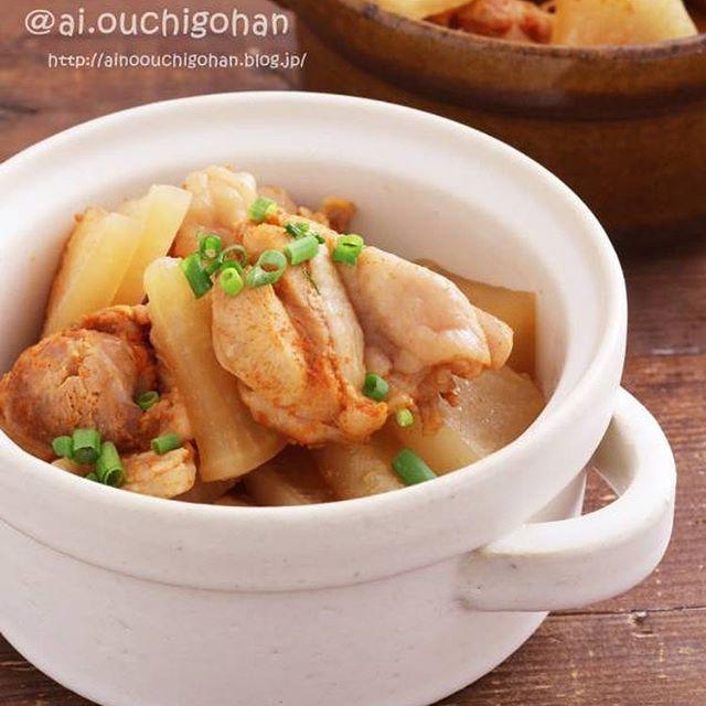 寒い時期に食べたい。鶏肉と大根のコチュ煮