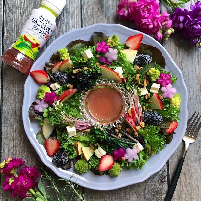 数種類の食材で。絶品彩りサラダ